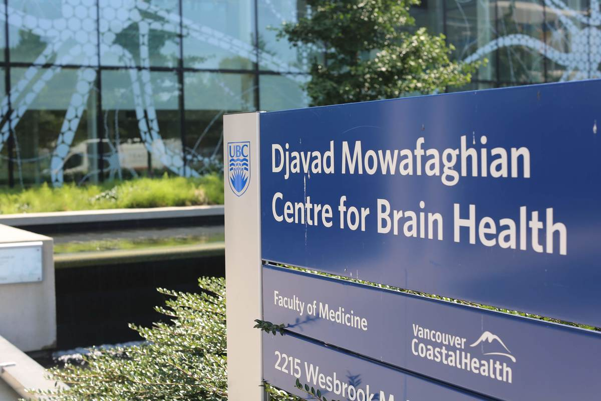 Het UBC Centre for Huntington Disease is hier in het overweldigende Djavad Mowafaghian Centre for Brain Health